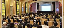 日本国際医学協会